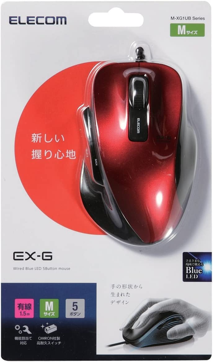 Windows8 corresponding M-XG1UBRD EX-G Series M size wired BlueLED mouse 5 button Red USB Elecom
