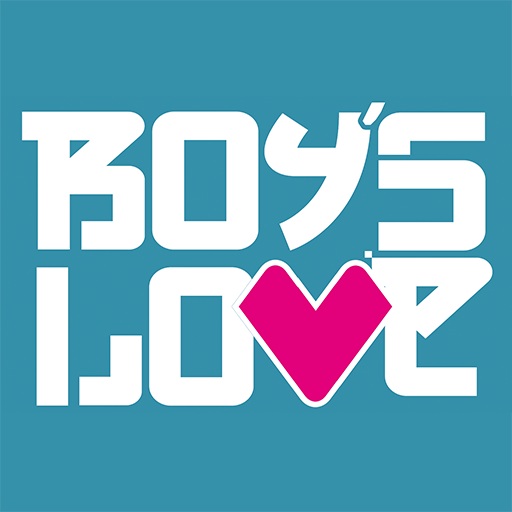 Boy's Love : Ebook -