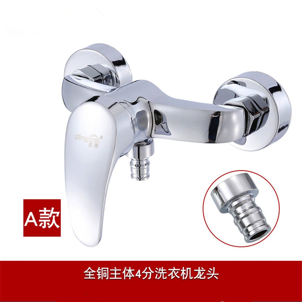 AQMMi Bathroom Sink Faucet Basin Mixer Tap Brass Hot and Cold Water Valve Into The Wall Basin Sink Tap Bathroom Bar Faucet