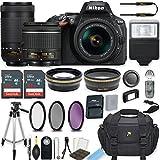 Nikon D5600 24.2 MP DSLR Camera (Black) w/ AF-P DX NIKKOR 18-55mm f/3.5-5.6G VR Lens & AF-P DX NIKKOR 70-300mm f/4.5-6.3G ED Lens Bundle includes 64GB Memory + Filters + Deluxe Bag + Accessories