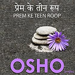 Prem Ke Teen Roop (Hindi)