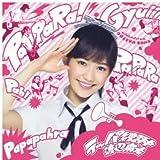 ラッパ練習中(初回生産限定盤B)(DVD付)