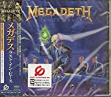 Rust in Peace by Megadeth (2004-08-25)