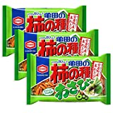 3 Packs Set of Wasabi Flavor Kameda Kakinotane Rice Cracker with Peanuts 6 packs: total 182g (6.4oz) x 3 (Ninjapo Wrapping)