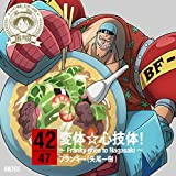 ONE PIECE NIPPON OUDAN! 47 CRUISE CD AT NAGASAKI