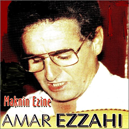 album amar ezzahi mp3
