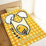 "Gudetama Soft Blanket Warmer Fleece Blanket Yellow Grid 100x150 cm / 39.3""x59"""