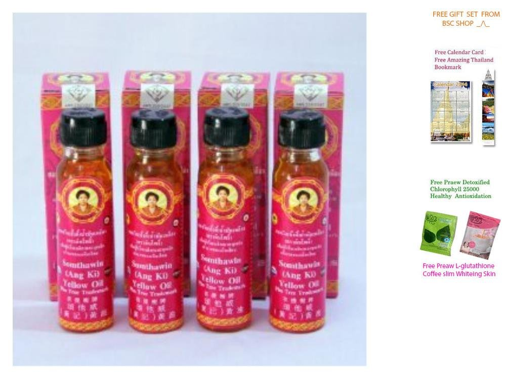 Gift Sets : 4x Angki Somthawin Hotel Spa Natural Thai Aroma Herb Yellow Oil 24cc Wholesale Price Made of Thailand by Somthawin