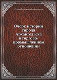 Ocherk Istorii Goroda Arhangel'ska V Torgovo-Promyshlennom Otnoshenii, Stepan Fedorovich Ogorodnikov, 5458056299