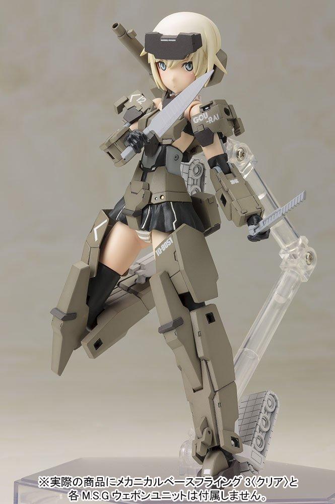 Kotobukiya Gourai Frame Arms Girl Plastic Model Kit Action Figure by Kotobukiya (Image #14)