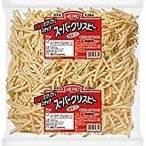 【業務用】ハインツ スーパークリスピー 冷凍 2kg