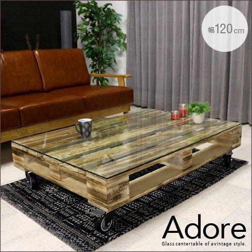 IKIKAGU ヴィンテージ風 センターテーブル 120 Adore アドア ガラス テーブル キャスター キャスター付き アンティーク レトロ 北欧 ロータイプ 低め リビングテーブル 木製 天然木 桐 パレット ローテーブル おしゃれの画像