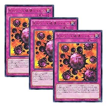 [Juego de 3 hojas] Virus de la muerte de Yu-Gi-Oh