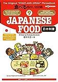 YUBISASHI JAPANESE FOOD (The Original ''POINT-AND-SPEAK'' Phrasebook)