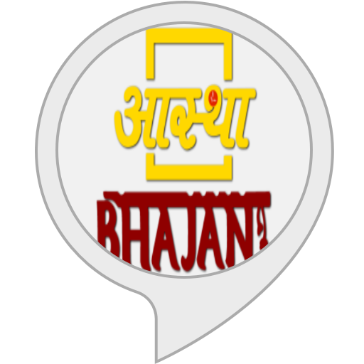 Aastha Bhajan: Amazon in: Alexa Skills
