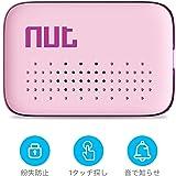 キーファインダー 忘れ物 紛失 盗難 防止 タグ スマートタグ Bluetooth通信 1タッチ探し 音声提示 電池交換対応 (ピンク)
