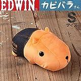 カピバラさん×EDWIN ぬいぐるみ S 全長約18cm