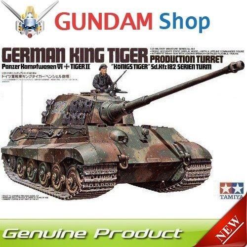 TAMIYA German King Tiger Production Turret Sd.Kfz.182 1/35 Series No 35164 JAPAN /item# G4W8B-48Q51205 - German King Tiger Production Turret
