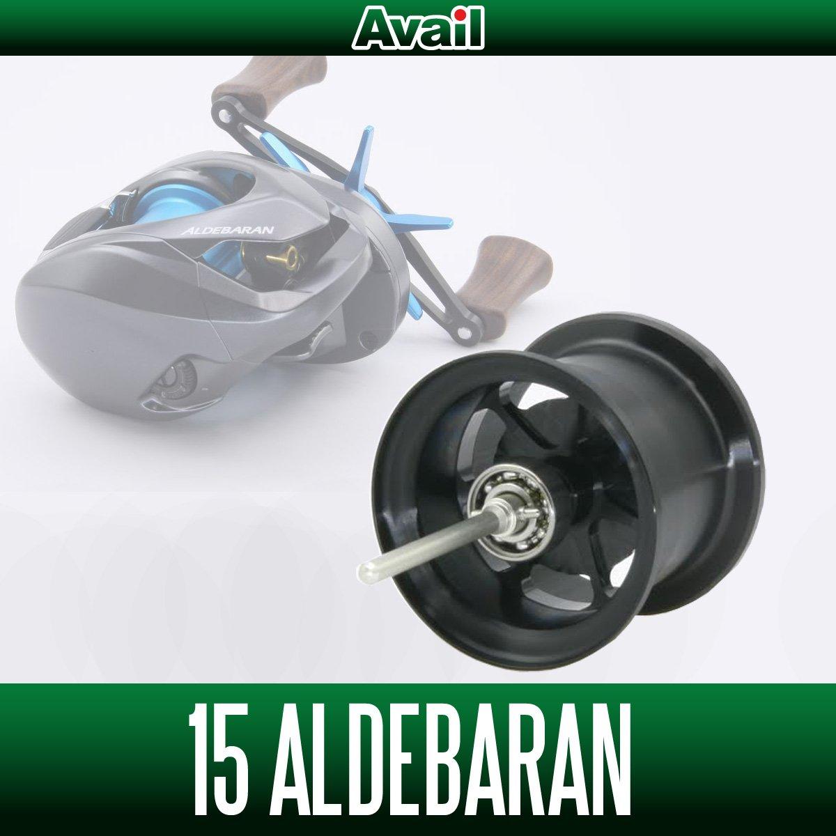 【Avail/アベイル】 シマノ 15アルデバラン用 マイクロキャストスプール ALD1532RI ブラック