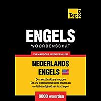 Thematische woordenschat Nederlands-Amerikaans-Engels - 9000 woorden