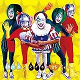 V.A. - Pierrot To Suika To Yaya Uke Rider Subete Wa World Peace No Tame Ni-Saikyo Senshi Tachi Ga Koko Ni Shuketsu [Japan CD] KICS-1624