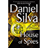 House of Spies: A Novel (Gabriel Allon)