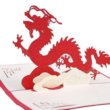 Tarjeta de felicitación estéreo 3D Dragón chino Tarjeta de ...