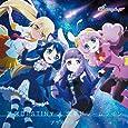 TVアニメ「SHOW BY ROCK!!」プラズマジカdouble A-side挿入歌 「迷宮DESTINY/流星ドリームライン」