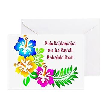 CafePress, Hawaiian Merry Christmas Happy New Year Gruß C ...