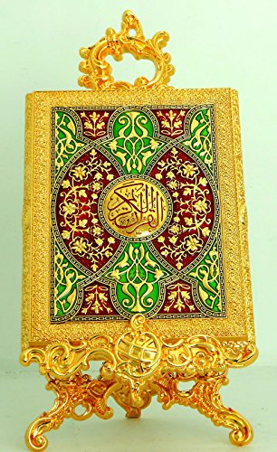 ISLAMIC MUSLIM Metal QURAN BOX HOME DECORATIVE by Nabil's Gift Shop
