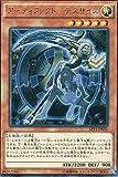 アーティファクト-デスサイズ レア 遊戯王 エクストラパック ナイツ・オブ・オーダー ep14-jp031