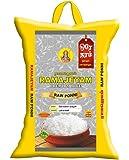 RAMAJEYAM Premium Rice Sona Masuri Ponni - Raw Rice,10Kg