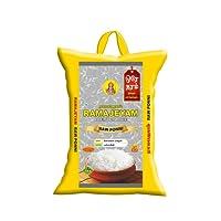 RAMAJEYAM Premium Rice Sona Masuri Ponni Raw Rice (5Kg)