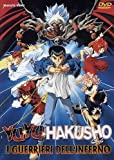Yu Yu Hakusho - I Guerrieri Dell'Inferno