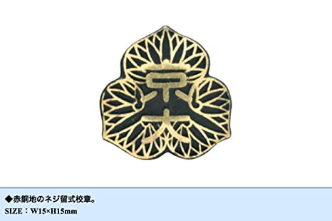 Amazon.co.jp | 京都大学 限定 ...
