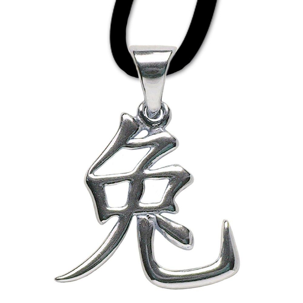 Chinesisches Sternzeichen Hase Anhä nger Amulett 925er Silber Schmuck mit Lederhalsband 04 DarkDragon 6615547878295CH-04