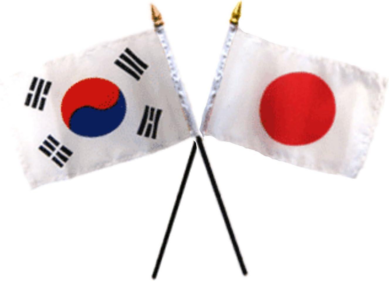 """South Korea /& Japan Japanese Flags 4/""""x6/"""" Desk Set Table Gold Base"""