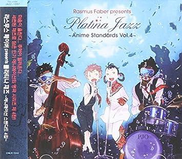 Rasmus Faber Presents Platina Jazz - Anime Standards Vol.4 2013