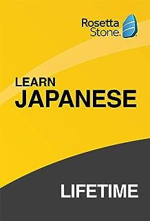 Amazon com: Instant Immersion 51 Languages - 3 CD-ROMs  Alabian