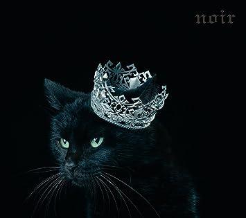 aimer best selection noir limited amazon com music