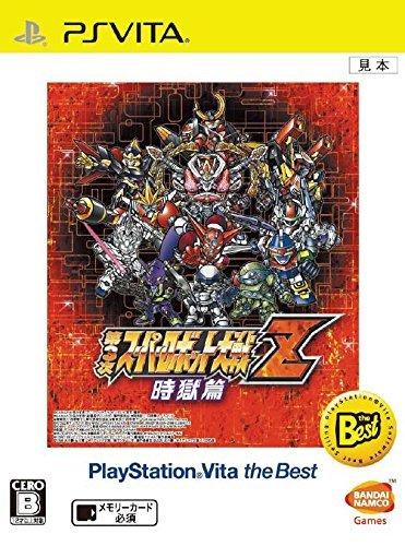 PS Vita Dai-3-Ji Super Robot Taisen Z Jigoku-Hen THE BEST (Japanese Version) [video game] ... [並行輸入品] B01787GHLI