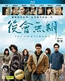 The Continent (Region A Blu-ray) (Hong Kong Version)