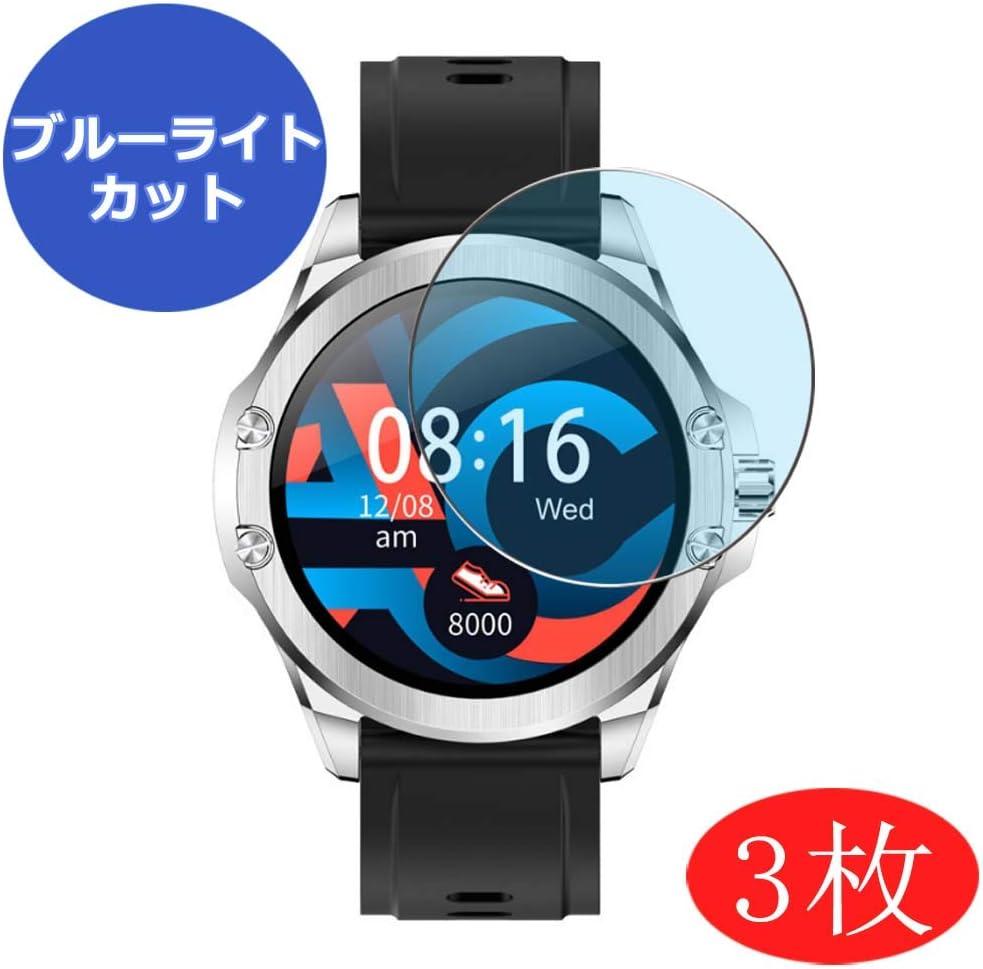 VacFun 3 Piezas Filtro Luz Azul Protector de Pantalla para Smartwatch Smart Watch SENBONO S11, Screen Protector Sin Burbujas Película Protectora (Not Cristal Templado) Anti Blue Light Filter