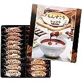 沖縄土産 ちんすこうショコラ ダーク&ミルク (日本 国内 沖縄 お土産)