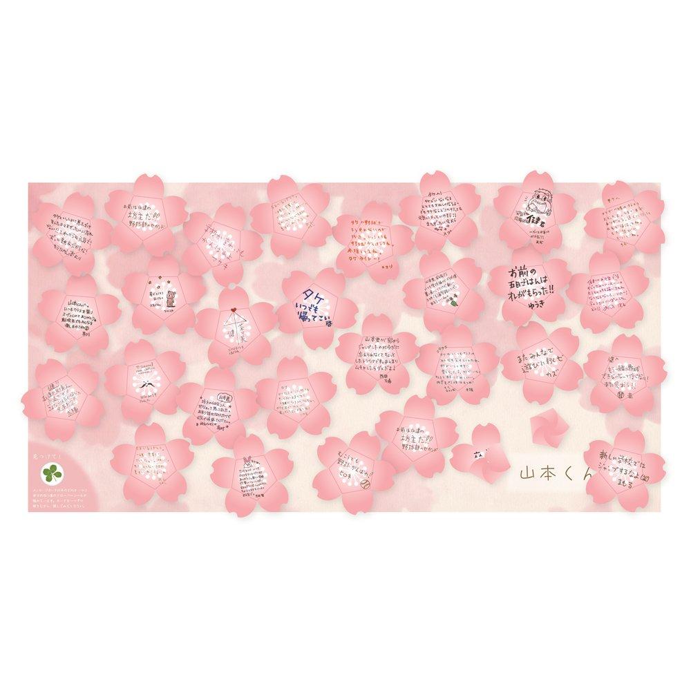 アルタ 色紙 寄せ書き 花咲く色紙 桜 AR0819075 ピンク