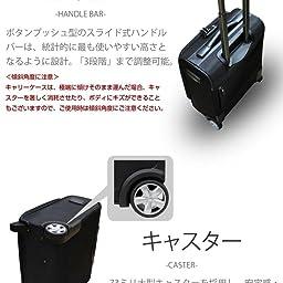 Amazon ビータス スーツケース ソフト 機内持ち込み可 Bsc 保証付 25l 40 Cm 3 15kg ブラック Beatas ビータス スーツケース