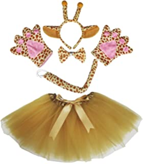 7d4492a677a Petitebelle Headband Bowtie Tail Gloves Tutu Unisex Children 5pc Girl  Costume (Brown Giraffe)