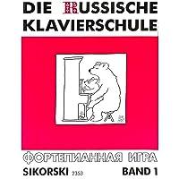 La Escuela De Piano Ruso de 1–Edición Alemana
