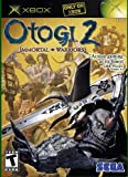 OTOGI 2 (XBOX)