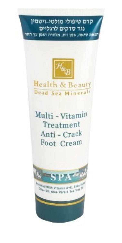 Dead Sea Minerals C& B Mud Anti Crack Treatment Foot Cream 250ml Mystica